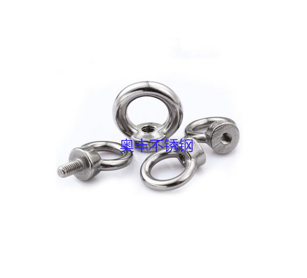 不锈钢吊环螺母